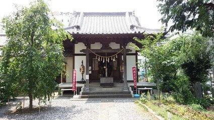 道開き神社
